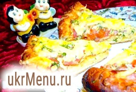 Піца річна
