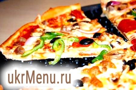 Піца в мультиварці - улюблені ласощі дітей і дорослих