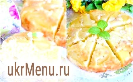 Пиріг-перевертиш з грушами