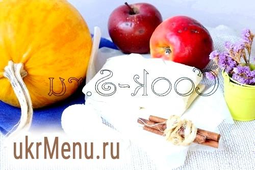 Пиріг з гарбузом і яблуками