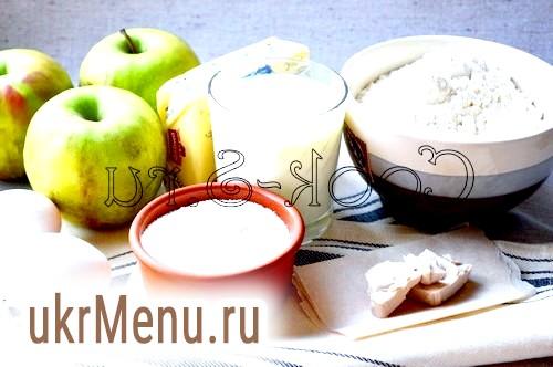 Пиріжки з яблуками в духовці