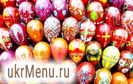 Чому на пасху красять яйця