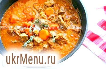 Підлива з яловичини з томатною пастою