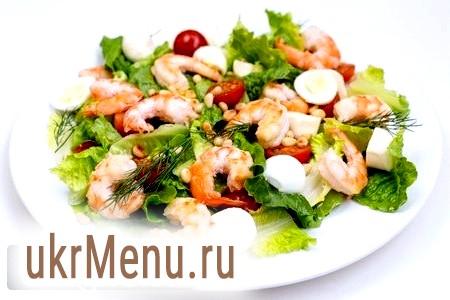 Корисний рецепт салату з креветками та їх особливості