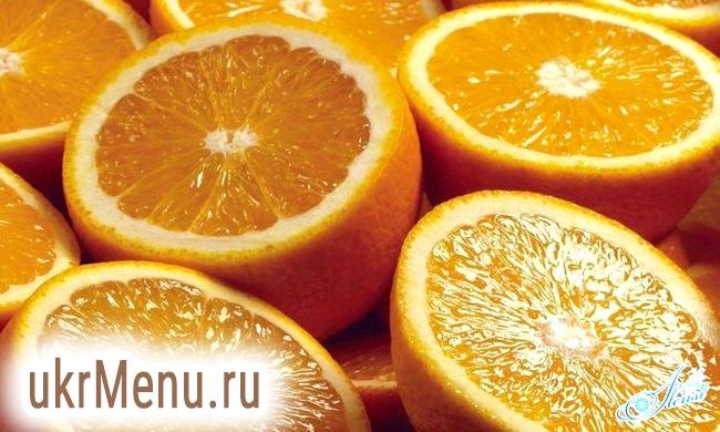 Приснився Апельсин?