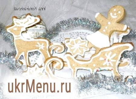 Пряникові сани Діда Мороза