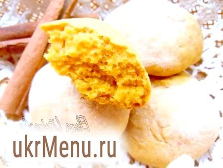 Пряне гарбузове печиво