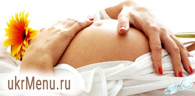 Проблема акне у вагітних