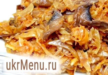 Простий рецепт: ніжна і смачна тушкована капуста