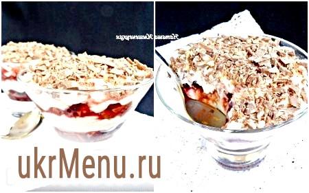 Рецепт десерту з вишнею