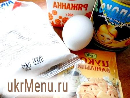 Фото - Інгредієнти для приготування домашнього морозива без вершків