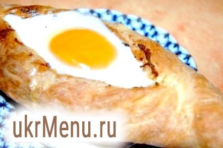 Рецепт хачапурі по-аджарський