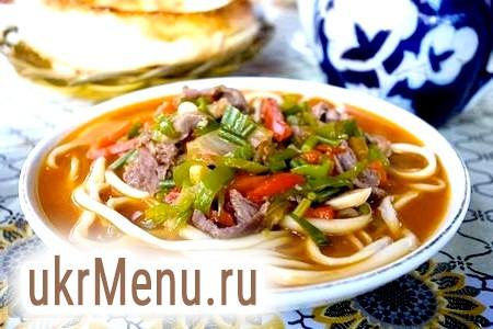 Рецепт лагмана по-узбецьки