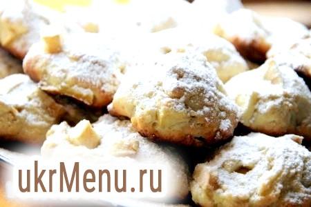 Рецепт печива з яблуками