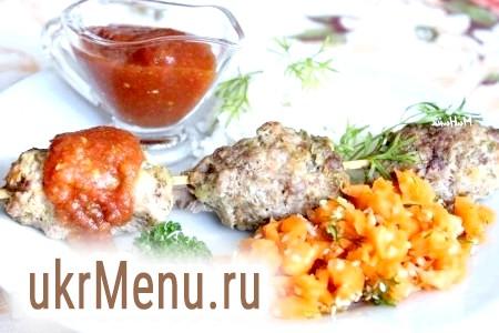 Рецепт люля-кебаб зі свинини і яловичини