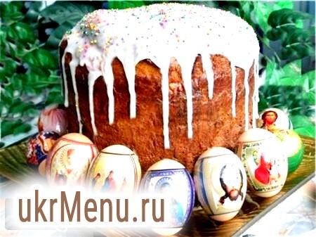 Фото - Рецепт помадки на паску