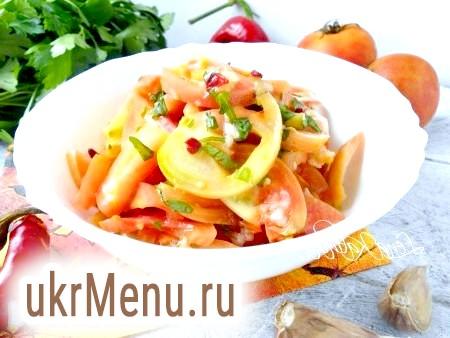 Рецепт салату з бурих помідорів