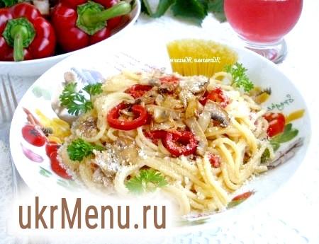 Фото - Готові спагетті з печерицями і болгарським перцем розкласти по тарілках, посипати тертим сиром і свіжою петрушкою. Цей рецепт порадує Вас не тільки яскравими фарбами, але і прекрасним смаком!