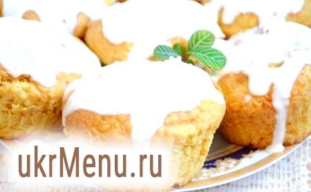 Рецепт гарбузового кексів