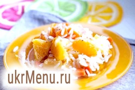 Рисовий салат з овочами і фруктами