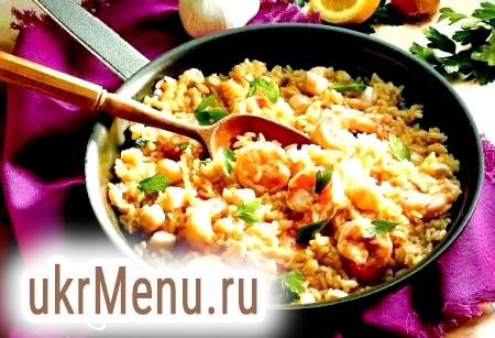 Різотто з морепродуктами