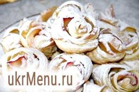 Трояндочки з листкового тіста з яблуками