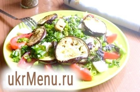 Салат з баклажанів та помідорів