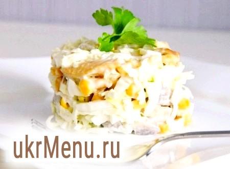 Салат з кукурудзи, печериць і курки