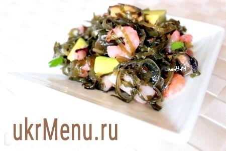 Салат з морепродуктів і морської капусти
