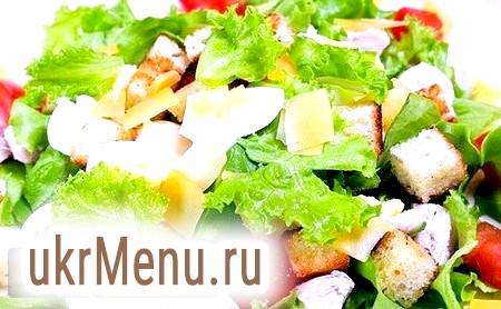 Салат з пекінської капусти - прикраса святкового столу