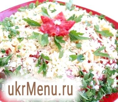 Салат з оселедця в сирній