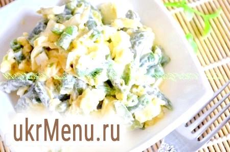 Салат із стручкової квасолі і яєць