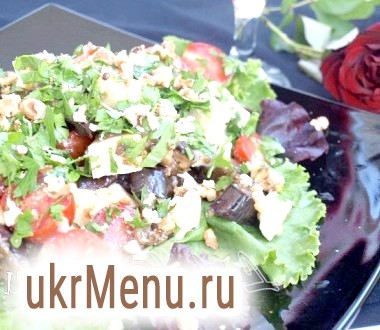 Салат з запечених баклажанів з бринзою і помідорами