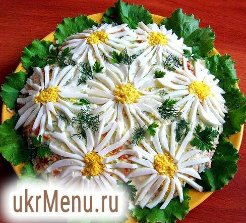 Салат Ромашка рецепт з фото