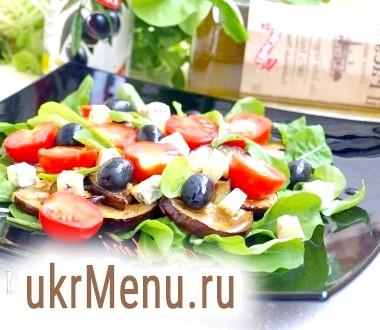 Салат з баклажанами, руколою і сиром