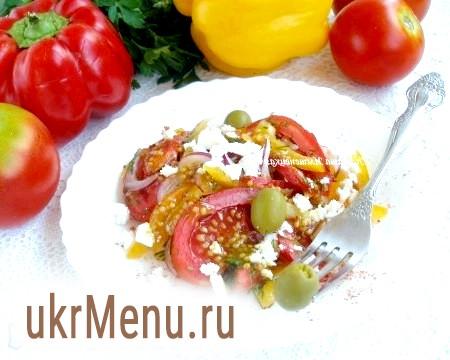 Салат з болгарським перцем, помідорами і сиром