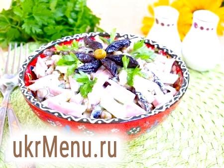 Салат з чорносливом і шинкою