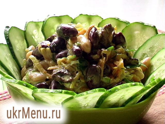 Салат з грибами та квасолею покроковий рецепт з фото на Віва вумен