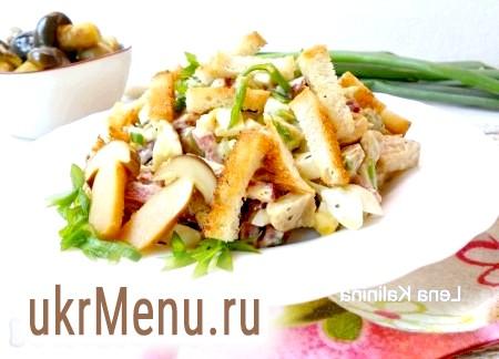 Салат з грибами і сухариками