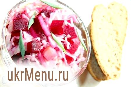 Салат з капустою, буряком і яблуком