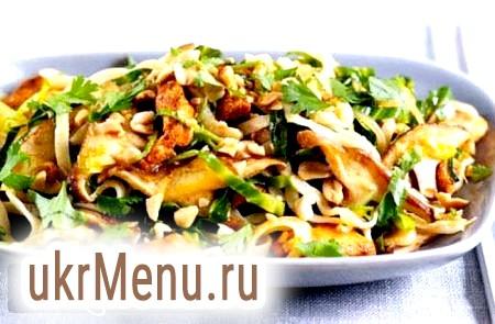 Салат з куркою і опеньками, смачний рецепт на святковий стіл з фото