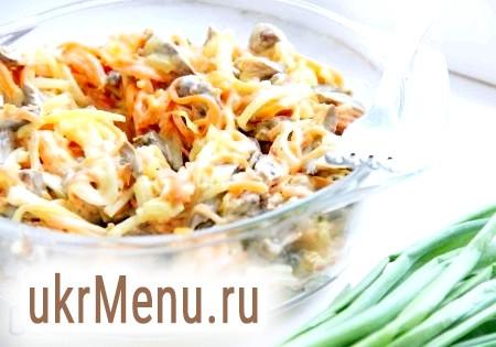Салат з курячими сердечками і морквою
