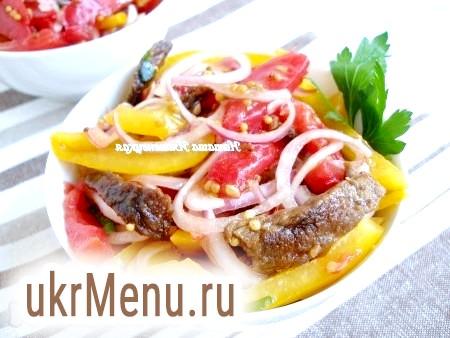 Салат з м'ясом і болгарським перцем
