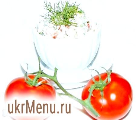 Салат з помідорами і авокадо