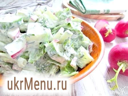 Салат з редискою, огірком і авокадо