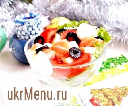 Салат із сьомгою і помідорами