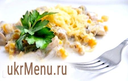 Салат з печерицями та кукурудзою