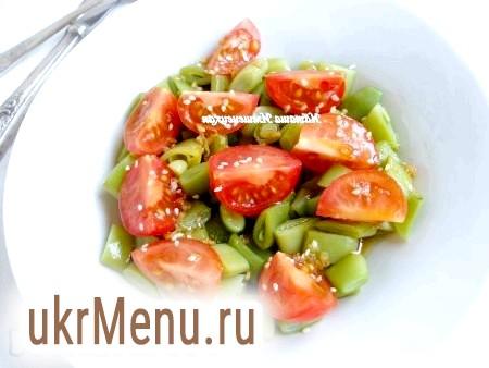 Салат зі стручкової квасолею і помідорами