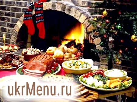 Найсмачніші страви на новий 2015 рік, рецепти з фото