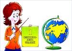 Сценарій 1 вересня свято День знань відкриває казка ляльковий спектакль